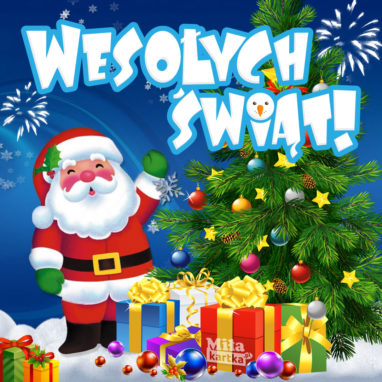 e kartki noworoczne bożonarodzeniowe